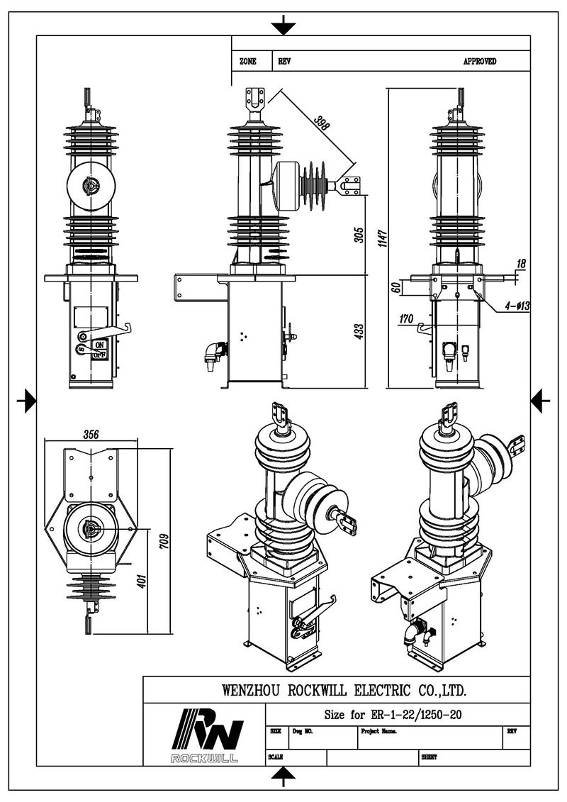 22kV single phase auto recloser dimension drawing