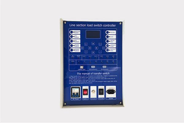 SF6 Load Break Switch Controller