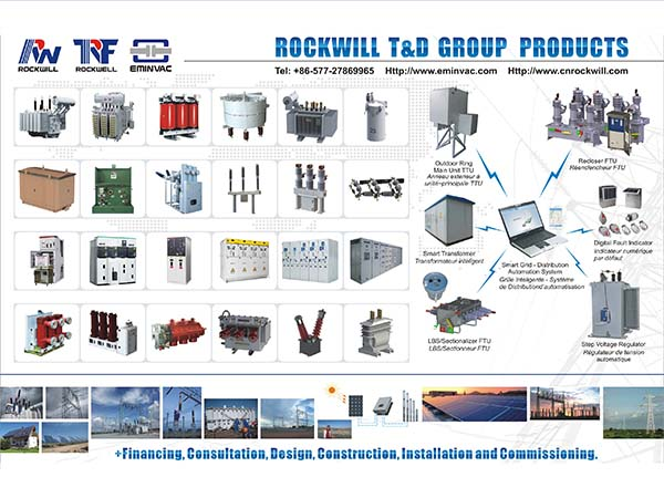 Rockwill Series Products