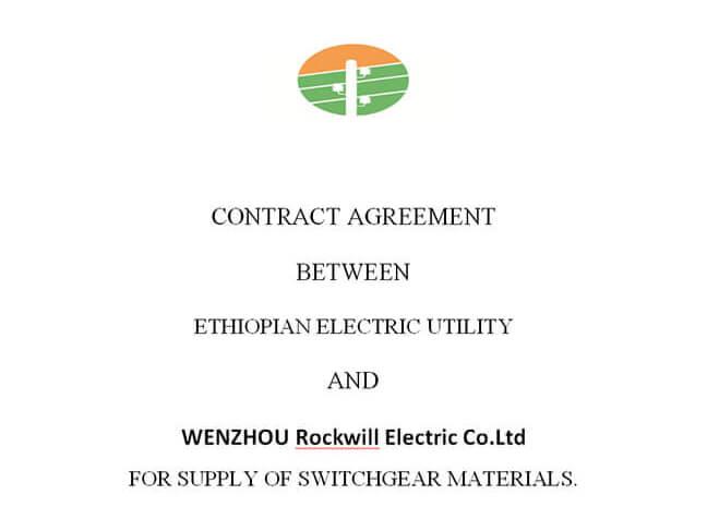 Rockwill Make Cooperation with Ethiopian Electric Utility EEU