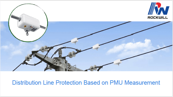 Distribution Line Protection Based on PMU Measurement
